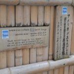 京都特別観光ラウンジ入口