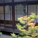 京都特別観光ラウンジ受付