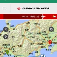 JALWiFiルート表示