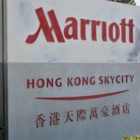 香港スカイシティーマリオット外観