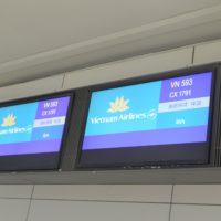 香港国際空港搭乗口