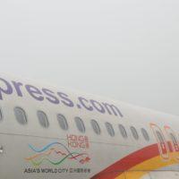 香港エクスプレス機体