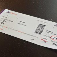 香港エクスプレスチケット