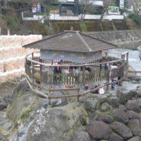 修善寺 独鈷の湯