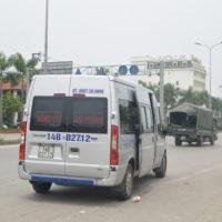 バイチャ行きバス